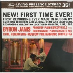 Byron Janis: Piano Concertos